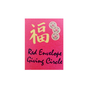 Red Envelope Giving Circle logo